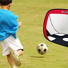 外銷日本 便攜式可摺疊二合一兒童足球門 世足折疊式球門 守門 練習射門  足球網 聖誕禮物 生日禮/益智遊戲