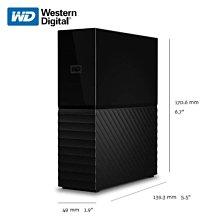 威騰 Western Digital My Book 3.5吋 18TB 行動外接硬碟 (WD-MYBOOK-18TB)
