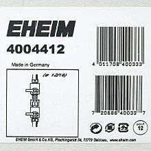 魚樂世界水族專賣店# 德國 EHEIM 快速接頭12/16mm 過濾器 快接 快拆 型號:4004412