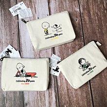 日本 史努比 70週年 雙層 化妝包 洗漱包盥洗包 小物收納包化妝品收納袋萬用包旅行用品 snoopy生日禮物