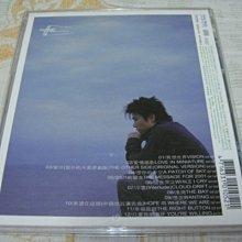 絕版CD唱片-伍思凱 - wanting想念 -品相佳完整良好-新力唱片-含歌詞+資料卡~