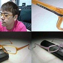 【信義計劃眼鏡】PRADA 光學眼鏡 公司貨 義大利製橘色紫色膠框 搭配皮帶皮包香水皮夾
