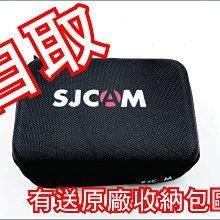 【薪創新生北科】 SJcam SJ4000 wifi 運動攝影機 Webcam 網路攝影機【64G+原廠電池$2300】