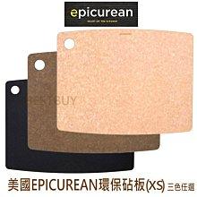 美國 Epicurean 砧板 XS(20cmX15.5cm) 天然纖維 防霉 抗菌 環保 切菜板  三色任選