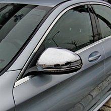 【JR 佳睿精品】15-UP Benz S63 S56 S400 C217 Coupe 改裝 鍍鉻後視鏡蓋 後照鏡蓋