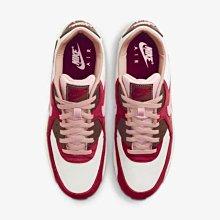 Nike Air Max 90 NRG Bacon CU1816-100 男鞋