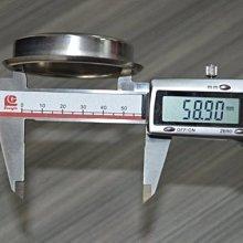 通用 無孔濾器 盲碗 半自動義式咖啡機 無孔濾杯 逆洗杯 58mm,Gee、rancilio 可用
