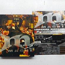 黃立成&Machi 麻吉 附側標 兩片裝 1CD+VCD 2003年 華納發行