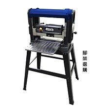 Bachelor博銓40200T- 強化型鎢鋼螺旋刀自動刨(不含稅/不含運)-- 博銓木工機械
