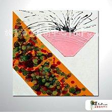 【放畫藝術】純抽象方144 純手繪 油畫 藝術 無框畫 民宿 餐廳 裝潢 室內設計 居家佈置