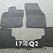 奧迪AUDI 17年式 Q2 歐式汽車橡膠腳踏墊 橡膠腳踏墊 SGS無毒認證 天然環保橡膠材質、防水耐熱耐磨