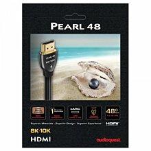 『岳冀音響』AudioQuest PEARL 48 HDMI 3.0米皇佳公司貨