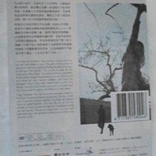 山豬溫泉--陸弈靜&蔡振南&吳伊婷&蘇達 主演  **全新**DVD