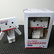 阿愣 Yu-Pack Danboard ダンボー