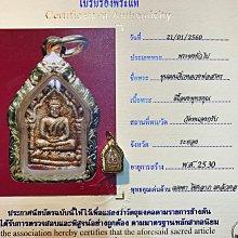 龍婆薩空2530第一期金漆面迷你小模派古曼坤平 泰國訂製純金防水殼 沙馬公相關T-Amulet驗證書