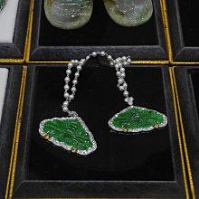 天然A貨嬌陽綠翡翠設計款蝴蝶胸針 滿鑽 珍珠流蘇 亦可當兩件墜件 給第一標特價 85000