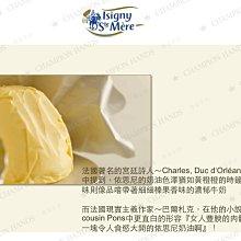 【橙品手作】法國 依思尼 ISIGNY AOP無鹽發酵奶油條 500公克 (原裝)【烘焙材料】