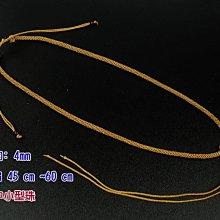 藏珠物流中心* 中國繩項鍊2 號**((單品天珠選購))
