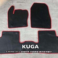 福特FORD KUGA 2014式 MK2 歐式汽車橡膠腳踏墊 SGS無毒認證 天然環保橡膠材質耐磨