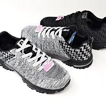 ♂️男:皮爾卡登-立體編織透氣輕量氣墊運動鞋、專業乳膠彈性鞋墊、時尚運動鞋、止滑運動鞋、繫帶慢跑快走鞋、寬楦運動鞋