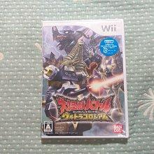 格里菲樂園 ~ 全新 Wii 大怪獸對決 超人力霸王競技場