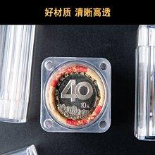 【10件起購】#熱賣店家#2019新幣紀念幣保護桶透明方桶整卷27mm生肖鼠年1個裝湊單帶回(200元起購)