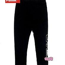 新款上架!佑兒館PUMA童裝『21年全新春夏』基本Rebel棉質緊身褲128~176公分