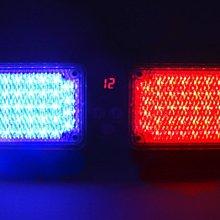 FBI 爆閃 紅藍 LED 警示燈