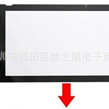 SWITCH主機觸摸屏 NS游戲機觸控板 Switch 觸摸屏全新續航版觸屏