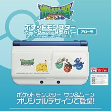 NEW3DSLL專用 HORI  寶可夢 神奇寶貝 阿羅拉 ALOLA 卡匣收納主機殼  3DS-503【板橋魔力】