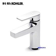 【歐築精品衛浴】KOHLER《美國》✰ TAUT系列面盆龍頭K-74013T-4-CP