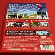 ㊣大和魂電玩㊣Wii 新超級瑪莉歐兄弟 馬力歐 瑪利歐 {日版}編號:ZA2~朋友寄賣