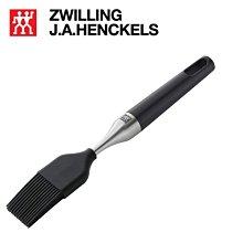 德國 Zwilling 雙人矽膠 醬刷 油刷 (黑柄) 22.5 cm  # 37609-000