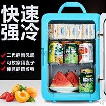 【興達生活】免運現貨 小冰箱迷妳單門式家用宿舍電冰箱冷藏制冷車載小型冰箱學生冷暖器`15671