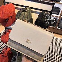 母親節活動 折扣款 全新正品 COACH KLARE 90635 卡其色老花 鏈條包 流浪包 雙層風琴包