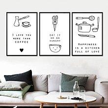 C - R - A - Z - Y - T - O - W - N 黑白簡約插畫裝飾畫可愛美式裝飾畫客廳掛畫咖啡廚具掛畫