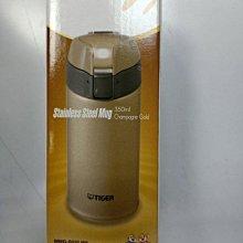 #小謹店舖#TIGER虎牌 350cc彈蓋式保冷保溫杯(MMQ-S035-NH)氣質金-免運