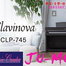 造韻樂器音響- JU-MUSIC - YAMAHA CLP745 數位鋼琴 clp 745 電鋼琴 另有 765