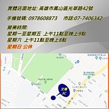 【艾瑪 3C】台灣品牌 Tarch.U 4G 八核心 4G/64G 10吋 安卓10  平板電腦 天堂 傳說 送保貼