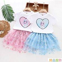 夏裝新款女童套裝亮片短袖兩件套半身裙棉chenyu童裝T恤【精品服飾】