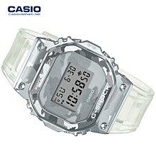 *夢幻精品屋* CASIO卡西歐 G-SHOCK 不鏽鋼半透明材質復古風格 GM-5600SCM-1