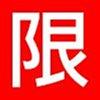 強力室內健身門框上吊單槓【推薦+】運動伏地挺身C177-A001另售拉筋仰臥起坐板健腹機器材T寇啞鈴椅拉力帶彈力繩健美輪