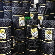【綠海生活】塑鋼網 (A級/黑色) 3尺 長度:100尺 萬年網 黑網 塑膠網 萬用網 圍籬網 籬笆網 網子
