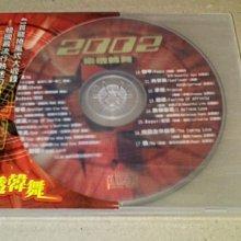 雙CD正版樂透韓舞41首流行韓語拳擊有氧.韻律舞曲大集合獨一無二眉飛色舞蕃茄 詠字櫃02