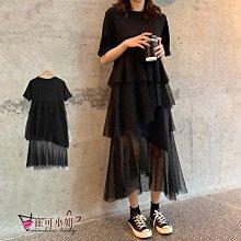 復古高腰法式網紗魚尾洋裝【HI0110】 - 崔可小姐
