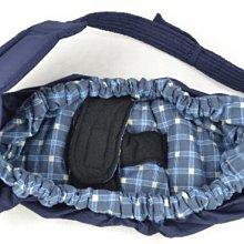 新生兒.初生嬰兒背帶.寶寶揹帶.背巾.揹巾.背袋.揹袋 親密揹巾 寶寶背帶 另有腰凳背帶