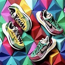 【BS】Nike x Sacai Vaporwaffle Villain Red 酒紅 Tour Yellow黃綠