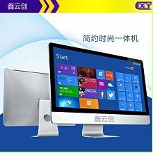 5Cgo【權宇】INTEL電腦18.5吋AIO一體機I5 8G SSD128G或500G 200萬鏡頭 全新一年保含稅