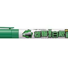68文具小舖 88 雄獅 RF-231B雄獅環保白板筆