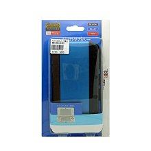 任天堂 Nintendo New3DSLL 金屬防護鋁殼(藍色)【台中恐龍電玩】